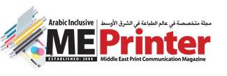 MِE Printer Middle East Printing