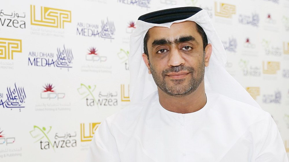 Ali Al-Nuaimi, General Manager of the United Company for Printing & Publishing