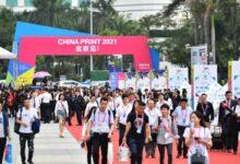 China Print 2021