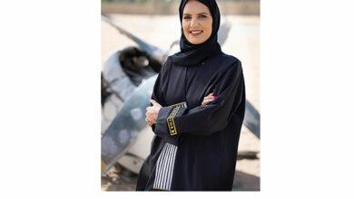 Canon-Dr. (Eng.) Suaad Alshamsi
