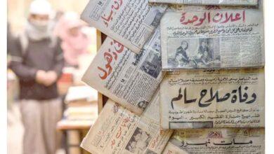 Egypt Print Market