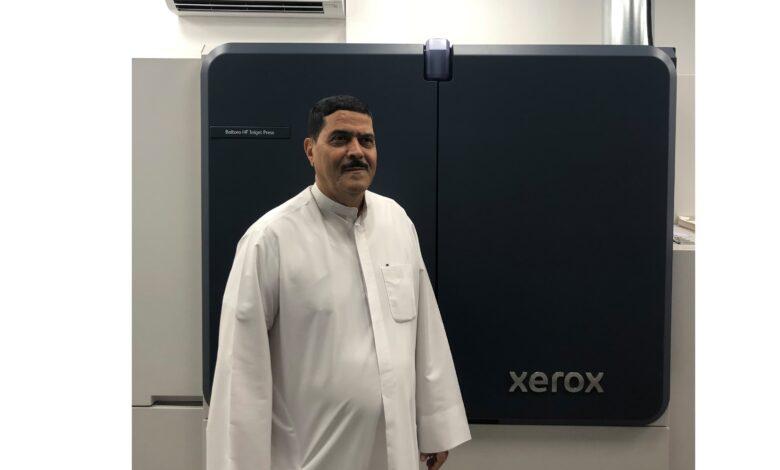 Sameer H. Salameh, General Manager at RAK National Printing Press