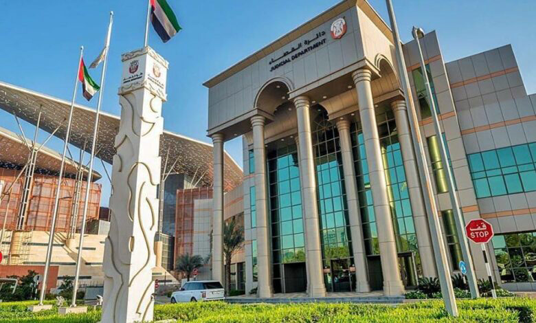 Abu Dhabi Judiciary