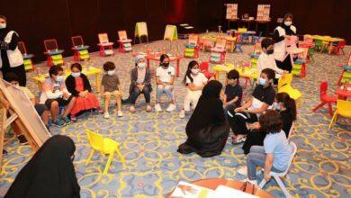 Children's Week- KSA