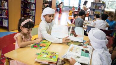 Dubai Culture Announces Summer Camp Program