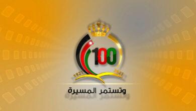 International University of Islamic Sciences