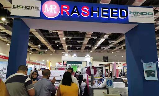 Paper Me Exhibition Egypt