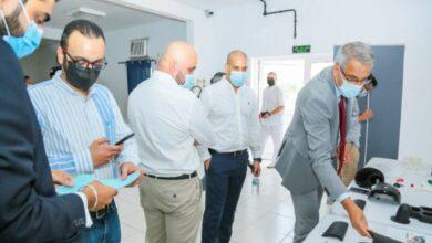 Ras Al Khaimah Economic Zones Authority-3D