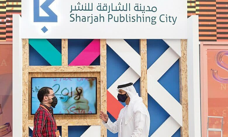 Sharjah Publishing City Free Zone
