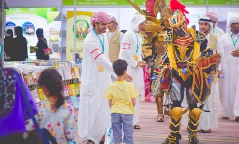 Al Ain Book Fair