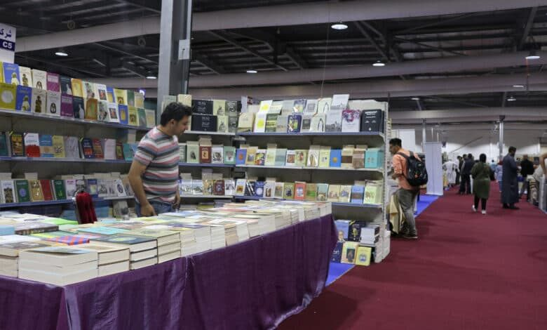 Amman International Book Fair