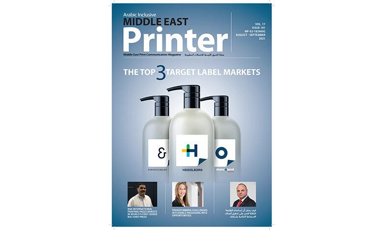 ME Printer- August/September 2021
