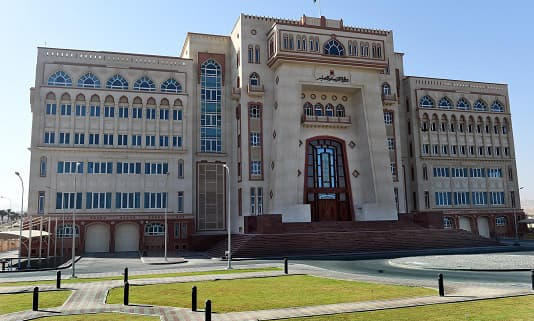 Omani Ministry of Education