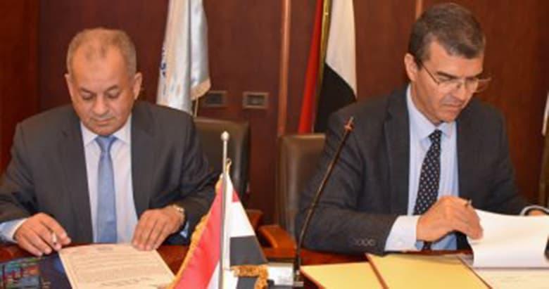 Emiri Press