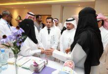 King Saud Medical City