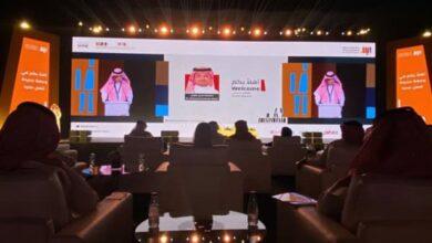 Publishers-Conference-Riyadh